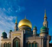 Центральная мечеть собора в Москве Россия Стоковые Фото