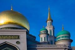 Центральная мечеть собора в Москве Россия Стоковая Фотография