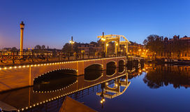 Центральная станция Амстердама Стоковое Фото