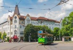 Центральная часть города Днепропетровска с гостиницой Украиной Стоковые Фотографии RF