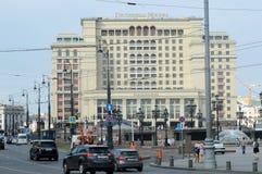 Центральный выставочный зал Manege стоковое фото rf