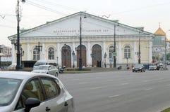 Центральный выставочный зал Manege стоковые изображения rf