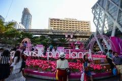 Центральный мир, Бангкок Стоковые Изображения