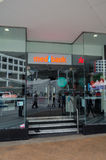 Центральный офис Брисбена медицинской страховки Medibank частной Стоковые Фотографии RF