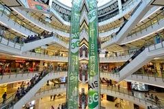 Центральный торговый центр мира, Бангкок Стоковые Фото