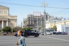 Центральный универмаг в летнем дне жары Москвы стоковые фото