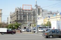 Центральный универмаг в летнем дне Москвы стоковое изображение