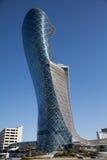 Центр выставки Abu Dhabi национальный Стоковая Фотография RF