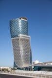 Центр выставки Abu Dhabi национальный Стоковое Изображение RF