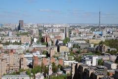 Центр города Москвы взгляд prague s глаза птиц птицы Стоковое Изображение RF