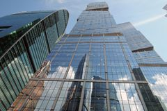 Центр города Москвы Examle современной архитектуры Москвы Стоковые Фото