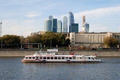 Центр города Москвы Стоковые Фотографии RF