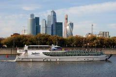 Центр города Москвы Стоковые Изображения