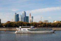 Центр города Москвы Стоковая Фотография RF