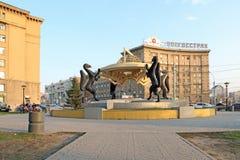 Центр города Новосибирска теплый вечер лета Стоковое фото RF