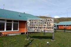 Центр деревни Камерона муниципалитета Temaukel tierra del fuego Стоковые Фото