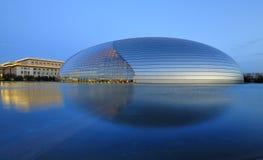 Центр исполнительских искусств Пекин Стоковая Фотография