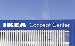 Центр концепции IKEA Стоковая Фотография RF