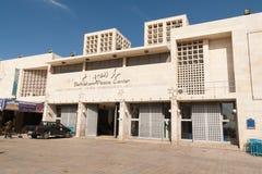 Центр мира Вифлеема, Палестина Стоковое Изображение