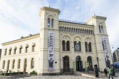 Центр Осло мира Nobel Стоковые Фотографии RF