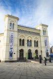 Центр Осло мира Nobel Стоковые Изображения RF