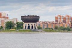 Центр семьи Казани стоковая фотография