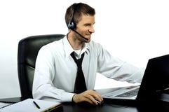 центр телефонного обслуживания Стоковое Изображение RF