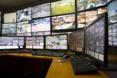 Центр управления наблюдения города стоковое фото