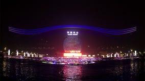Центр Чэнду глобальный на ноче акции видеоматериалы