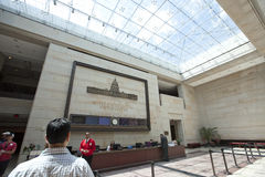 Центр для посетителей капитолия Соединенных Штатов стоковое изображение