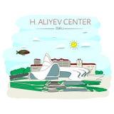 Центр Heydar Aliyev иллюстрация штока