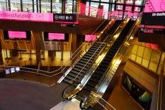 Центр NYC 36 Фултона Стоковое Изображение RF
