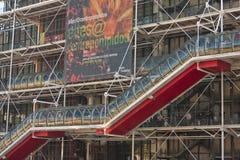 центр paris pompidou стоковая фотография