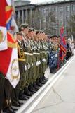 Церемониальный парад Стоковое Фото