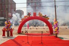 Церемония открытия детсада Стоковое Изображение