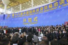 Церемония открытия Стоковое Изображение