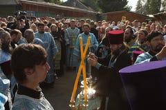 церемония поручает rostislav Стоковые Изображения RF