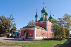 церковь Александра nevsky Pereslavl-Zalessky Россия стоковые фотографии rf