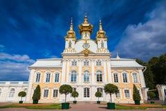 Церковь дворца в Peterhof Стоковое Изображение
