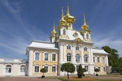 Церковь дворца St Peter и Пола в Peterhof, Санкт-Петербурге Стоковая Фотография RF