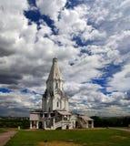 церковь восхождения стоковая фотография rf