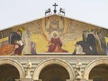 Церковь всех наций Стоковое Фото