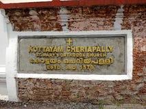Церковь в Керале, Индии Стоковые Фото