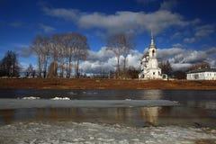 Церковь в Fall River Стоковые Изображения