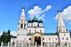Церковь в Yaroslavl, малом русском городе Стоковые Изображения RF