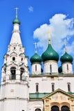 Церковь в Yaroslavl, малом русском городе Стоковые Изображения