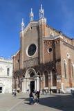 Церковь Джона и Пол в Венеции, Италии стоковое фото