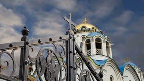 Церковь защиты матери бога на Yasenevo, Москве, России видеоматериал