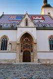 Церковь квадрат St Mark, St Mark, Загреб, Хорватия стоковые фотографии rf