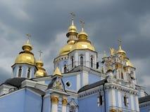 Церковь (куполы) Стоковая Фотография